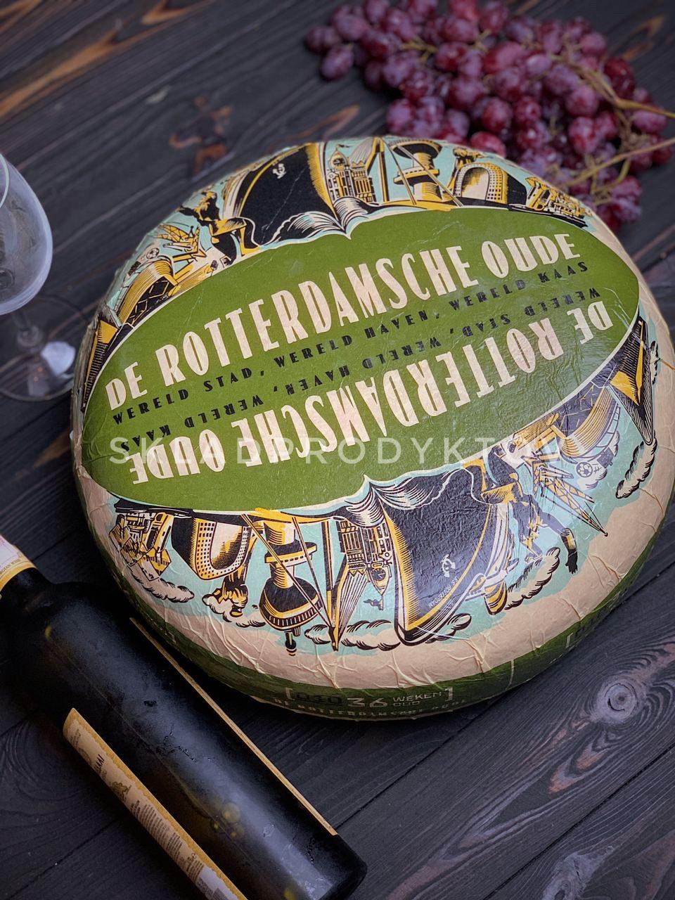 Сыр «Старый Роттердам » Голландия 3 года выдержки