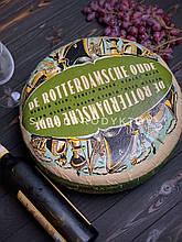 Сир «Старий Роттердам » Голландія 3 роки витримки
