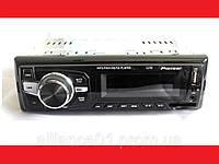 Автомагнитола ISO 1270 MP3, Магнитола с FM USB и SD - картой и пультом управления, Магнитола в машину