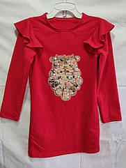 Платье детское для девочки TU0584, двунитка, 128-134-140-146р (6-7-8-9 лет)