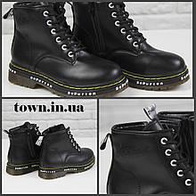 Женские зимние ботинки на массивной подошве Loretta Y204 black черные на шнуровке ,на осень-зиму. 36 - 41 р.
