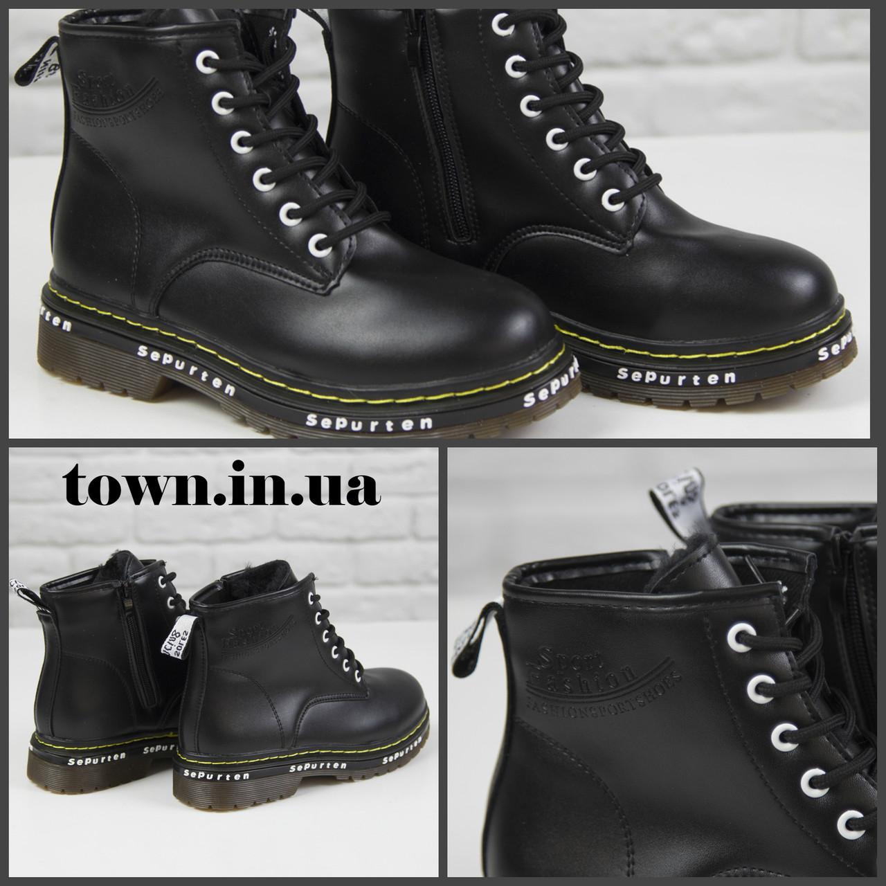 Жіночі зимові черевики на масивній підошві Loretta Y204 black чорні на шнурівці ,на осінь-зиму. 36 - 41 р.