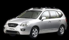 Авточехлы для Kia (Киа) Carens 3 2006-2012