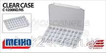 Коробка MEIHO CLEAR CASE C-1200NS  (Япония)