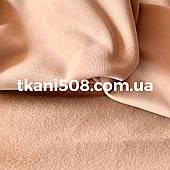 Ткань Трехнитка (на флисе) (БЕЖЕВЫЙ )( Китай)