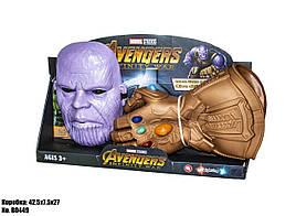 Набор маска Таноса и перчатка Танос