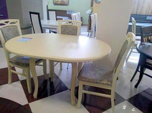 Стол обеденный раскладной    круглый ЭЛИС Fn  , цвет беж, фото 2