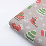 """Новогодняя ткань для скатертей  """"Снегири, ёлки и сани с подарками"""" на кофейном фоне №3081, фото 4"""