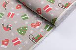 """Новогодняя ткань для скатертей  """"Снегири, ёлки и сани с подарками"""" на кофейном фоне №3081, фото 3"""