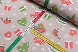 """Новогодняя ткань для скатертей  """"Снегири, ёлки и сани с подарками"""" на кофейном фоне №3081, фото 2"""