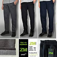 Зимові теплі спортивні штани в середині на флісі ціна від виробника
