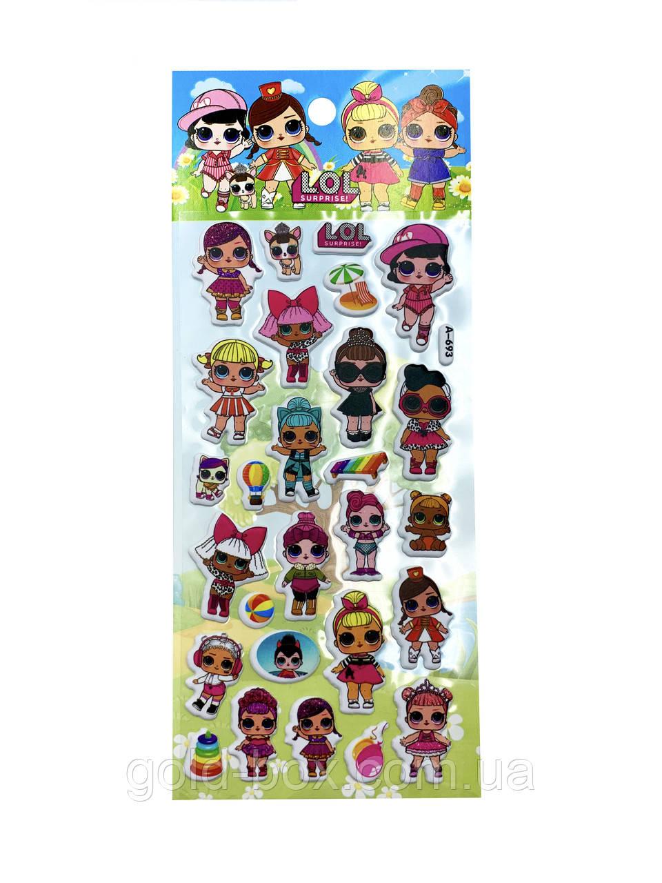 Детские наклейки куколки LOL