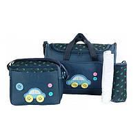 Комплект сумок для мамы Cute as a Button 3шт Синий