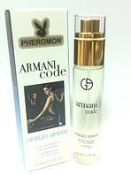 Мини парфюмерия 45 мл с феромонами