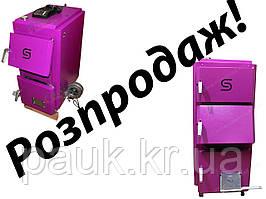 Распродажа складских запасов твердотопливных котлов STOREHOUSE (Сторзауз)