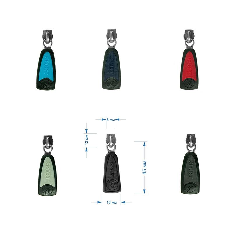 Бегунок тип8 пластик SPORT (чёрный)