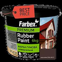 Краска резиновая Farbex коричневая матовая RAL 8017, 6 кг, фото 1