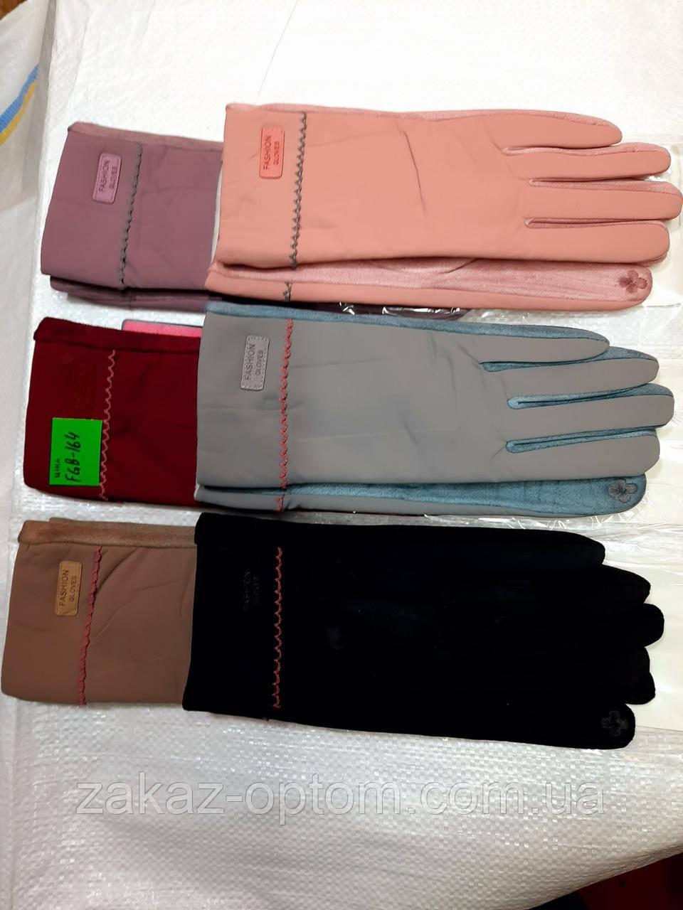 Перчатки женские оптом сенсорные FGB-164 Китай-63064