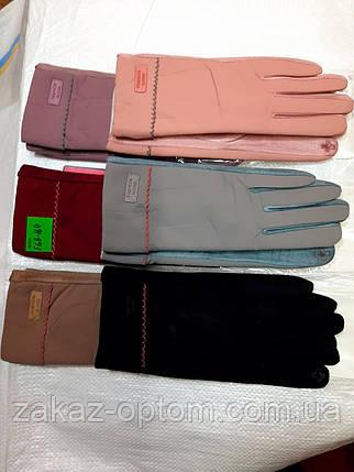 Перчатки женские оптом сенсорные FGB-164 Китай-63064, фото 2