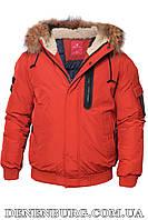 Куртка зимняя мужская KINGS WIND 20-W34M рыжая, фото 1