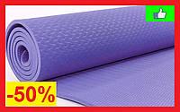 Коврик для йоги и фитнеса Гимнастический коврик Фитнес коврик TPE + TC 183 x 61 x 0,6 см Сиреневый