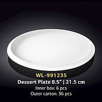 Тарелка десертная 21,5 см (Wilmax) WL-991235