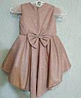 Пышное блестящее нарядное платье Шльеф на девочку 2-2,5 года пудрового цвета, фото 2