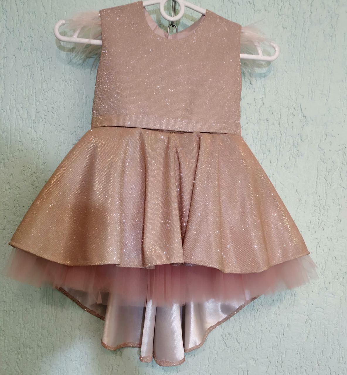 Пышное блестящее нарядное платье Шльеф на девочку 2-2,5 года пудрового цвета
