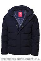 Куртка зимняя мужская KINGS WIND 20-W36 тёмно-синяя, фото 1
