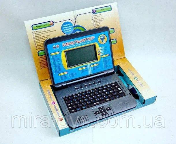 Детский компьютер-ноутбук 7072 на русском и английском языке (37 функций)