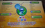 Детский компьютер-ноутбук 7072 на русском и английском языке (37 функций), фото 6