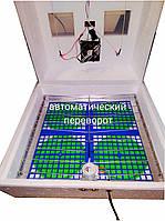 Инкубатор бытовой Наседка, для 72 яиц, 12В автоматический,ТЭН, цифровой, Вентилятор,Литой пенопластовый корпус