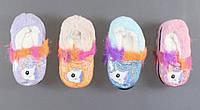 Тапочки тёплые с мехом для девочек Aura.via, 24/27-32/35 рр. Артикул: GM5250