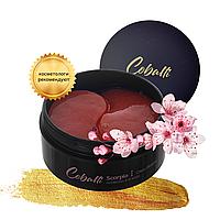 Корейские патчи для глаз с экстрактом цветущей вишни и золотом 24К Cobalti Cherry Blossom 60 шт
