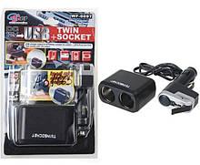 Автомобільний розгалужувач гнізда прикурювача Vitol WF-0097 Black 2 + 1 USB