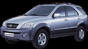 Авточехлы для Kia (Киа) Sorento 1 (BL) 2002-2010