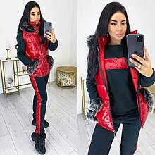 Тёплый женский костюм тройка (жилет с меховой опушкой + штаны + кофта) трёхнитка на флисе 42 - 52 рр