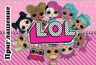 Пригласительные на день рождения куклы лол розовые 10 шт топ продаж
