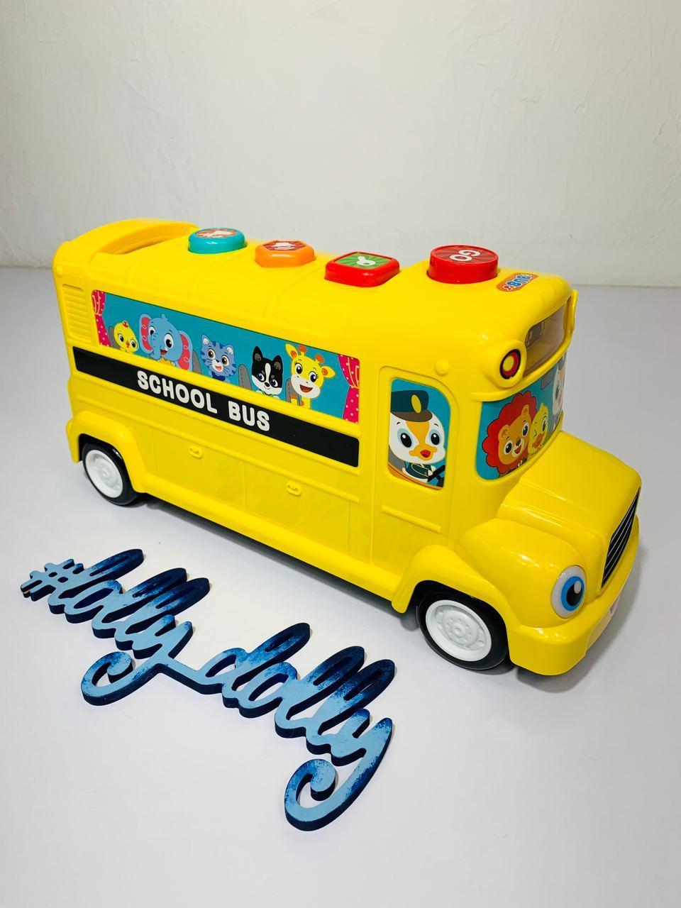 Автобус музыкальный Hola 3126