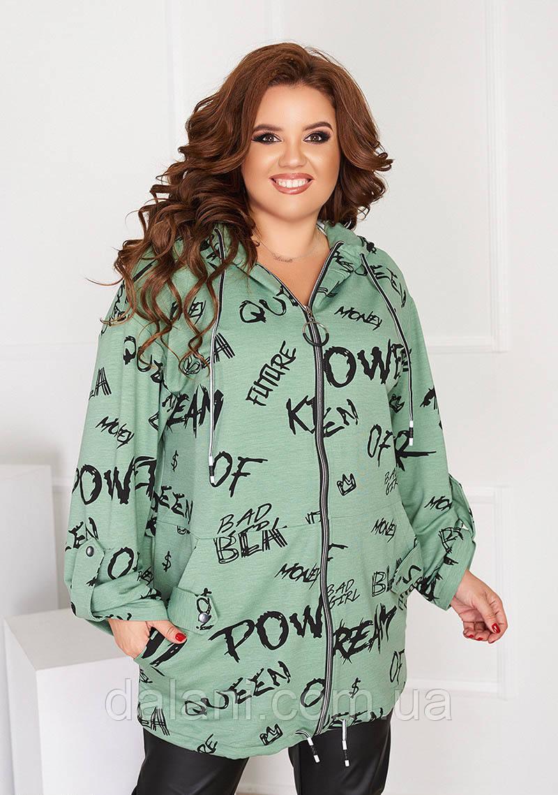 Женская трикотажная ментоловая куртка с принтом батал