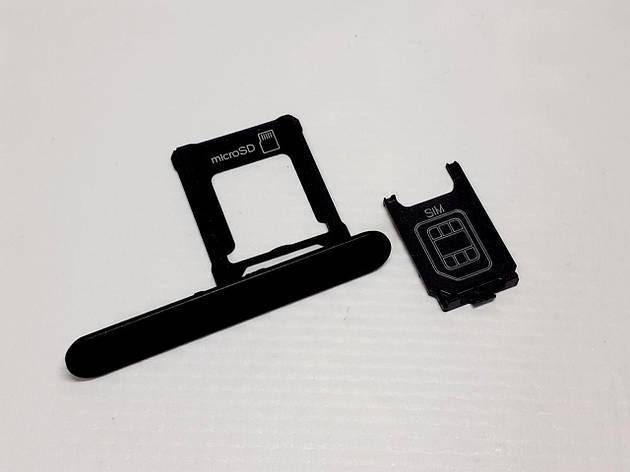 Лоток сим карты черный Sony Xperia XZ1 Compact G8441 оригинал с разборки, фото 2