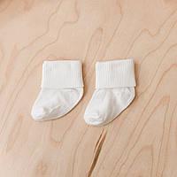 """Детские носки для новорожденных с отворотом """"Classic"""" молочные. Размеры: 0-6 и 6-12 мес."""