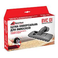 Щітка універсальна для пилососа підлога-килим BVC 01