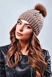 Стильная зимняя женская шапка с меховым пампоном и подворотом (4 цвета, р.UNI), фото 2