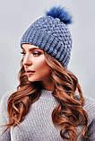 Стильная зимняя женская шапка с меховым пампоном и подворотом (4 цвета, р.UNI), фото 5
