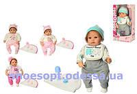 Пупс real baby мягконабивной 40см, бутылочка, соска, одеяло