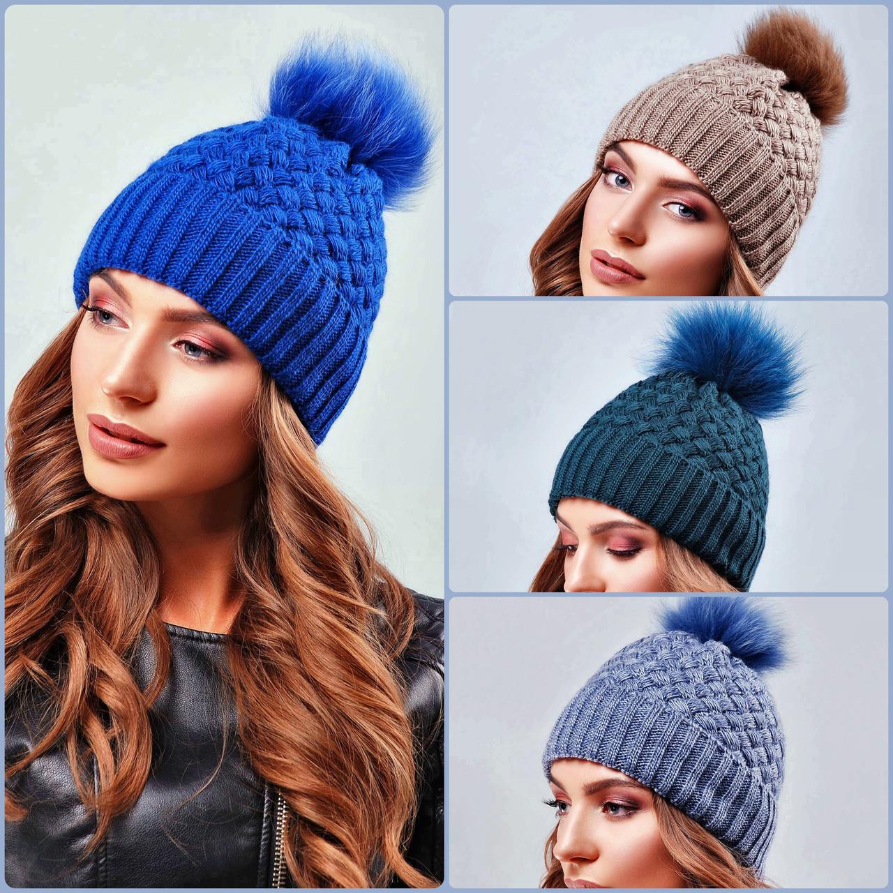 Стильная зимняя женская шапка с меховым пампоном и подворотом (4 цвета, р.UNI)