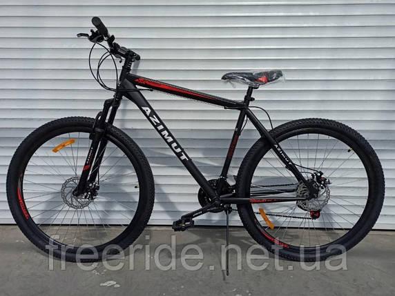 Горный Велосипед Azimut Energy 29 D (21), фото 2