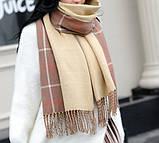 Стильний теплий шарф, накидка, палантин, платок, фото 4
