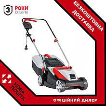Електрична газонокосарка AL-KO Classic 3.82 SE